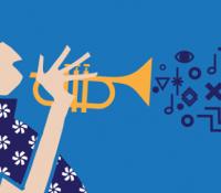 16ο Athens Technopolis Jazz Festival Διαγωνισμός για την ανάδειξη ελληνικής συμμετοχής