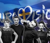 Eurovision 2016: Με ποντιακό χιπ χοπ η Ελλάδα – Utopian Land απο τους ARGO