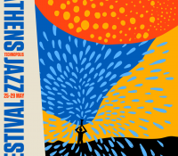 16th Athens Technopolis Jazz Festival: Το πρόγραμμα