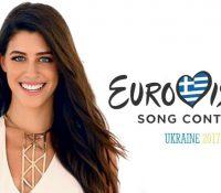 Η Demy θα εκπροσωπήσει την Ελλάδα στην Eurovision 2017