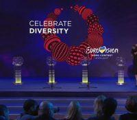 Eurovision 2017 κληρώθηκε η Ελλάδα στον ημιτελικό.