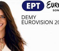 Τα τρία τραγούδια της Demy για τη Eurovision σε τίτλους