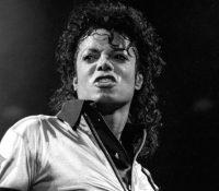 Michael Jackson. Ακυκλοφόρητο CD του, θα δημοπρατηθεί έως 1 εκατομμύριο!!!