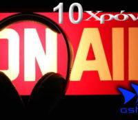 10 Χρόνια asterasRadio ……. 10 Χρόνια on air