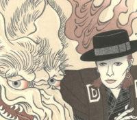 Ο Ντέιβιντ Μπόουι σε έργα ιαπωνικής ζωγραφικής
