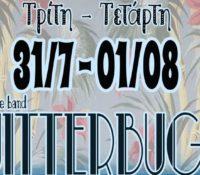 Οι JitterBugs Live Band ζωντανά στην Άνδρο στον Ναυτικό Όμιλο Άνδρου.