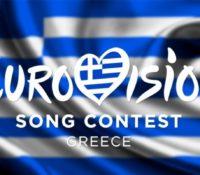 Eurovision 2019, πρόβλημα με την  ελληνική συμμετοχή αλλά καθησυχαστική ανακοίνωση.