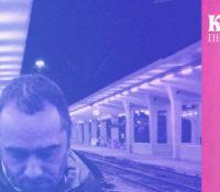 Kωνσταντίνος BHTA «Περίεργη Ώρα» νέο EP αλμπουμ