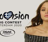 "Eurovision 2020. Στεφανία Λυμπερακάκη με το""SUPERG!RL"" θα εκπροσωπήσει την Ελλάδα."